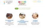 Комплекс услуг по уходу за домашними животными в Приднестровье